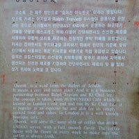 Photo taken at 오소록 [숨겨진 아늑한 공간] by Inhyuk Pio C. on 3/13/2012