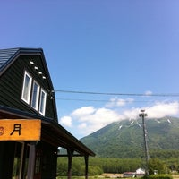 Photo taken at おうどんCafe 寳月 by Yuko G. on 6/14/2012