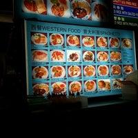 Photo taken at New Lucky (Seri Petaling) Restaurant by Noel L. on 3/1/2012
