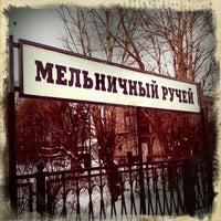 Photo taken at Ж/Д станция Мельничный Ручей by Olesya P. on 2/18/2012