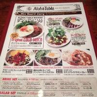 รูปภาพถ่ายที่ Aloha Table KAU KAU KORNER โดย Masashi W. เมื่อ 7/8/2012