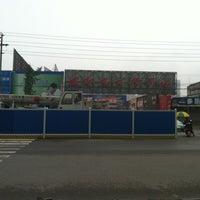 Photo taken at 城北客运中心 by ZY X. on 6/17/2012