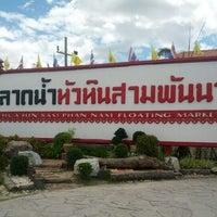 Photo taken at Hua Hin Sam Phan Nam Floating Market by polly x. on 8/28/2012