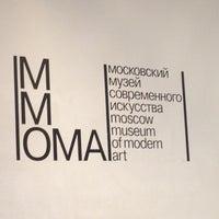 Foto scattata a Московский музей современного искусства da Yula il 9/2/2012