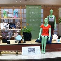 Photo taken at 京都タカシマヤ フードフロア by Kenny M. on 6/15/2012