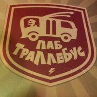 Снимок сделан в Траллебус пользователем Oleg N. 9/1/2011