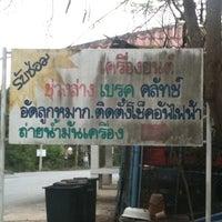 Photo taken at อู่ช่างล้ง by Namthip T. on 3/16/2011