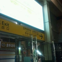 Photo taken at Juan Stn. by Seok Hee k. on 7/13/2011