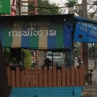 Photo taken at ลุงอ้วนกาแฟโบราณ by สกาวเดือน ด. on 3/17/2012