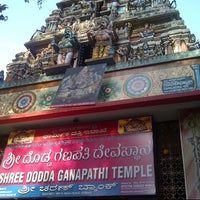 Photo taken at Shree DoDDa Ganapathi Temple by Bala J. on 8/19/2012