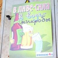Photo taken at У Шнура by Игорь С. on 7/1/2012