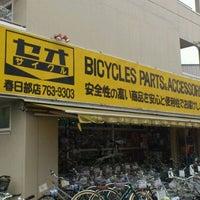 Photo taken at セオサイクル 春日部店 by Makoto H. on 8/20/2011