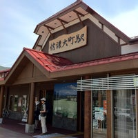 Photo taken at Shinano-Ōmachi Station by Junichiro T. on 4/29/2012