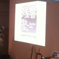 Photo taken at 残響 店/塾 by HideakiIkeda on 4/9/2012