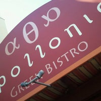 Photo taken at Apollonia Greek Bistro by Henry J. on 9/6/2012