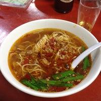 3/25/2012にkim m.が味仙 矢場店で撮った写真
