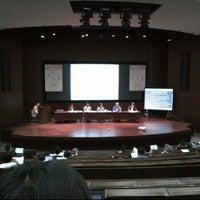 Photo taken at Aoyama Gakuin University by Ricardo P. on 7/19/2012