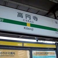 Photo taken at Kōenji Station by Shingo H. on 8/27/2011