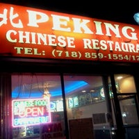 Photo taken at Peking Chinese Restaurant by I'm Mr blunt I don't need ur validation L. on 12/7/2011