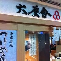 Das Foto wurde bei Rokurinsha von ビートレス .. am 12/27/2010 aufgenommen