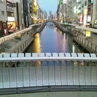 Photo taken at Ebisubashi Bridge by 逆襲のKI-SAN on 8/18/2011