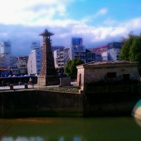 Photo taken at 博多 清流公園 by guinnessbook on 12/4/2011