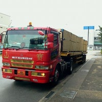 Photo taken at Pentagon Freight @ Cargo Agent Building C by Eechang Kamal on 4/30/2012