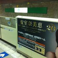 Photo taken at Tenjin Station (K08) by hide_mina on 7/16/2012