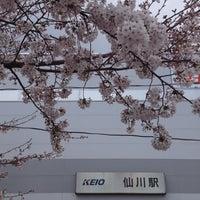Photo taken at Sengawa Station (KO13) by Chiiyan 1. on 4/6/2012