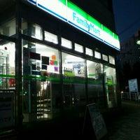 Photo taken at FamilyMart by shunkit2 @. on 11/21/2011