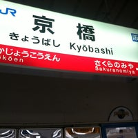 Photo taken at JR Kyobashi Station by masanori f. on 5/31/2012