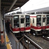 Photo taken at Tōbu-nikkō Station (TN25) by 134 y. on 3/11/2012
