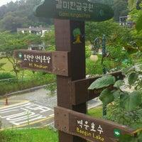 Photo taken at 갈미한글공원 by Sung-Yeon K. on 9/10/2011