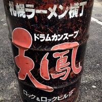 4/18/2012에 y_tashiro님이 Tenho에서 찍은 사진