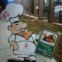 Photo taken at Varanda Restaurante e Pizzaria by Alex S. on 1/4/2012