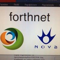 Photo taken at Forthnet Nova by Sotiris N. on 7/13/2012
