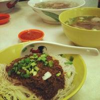 1/10/2012 tarihinde Jasmine C.ziyaretçi tarafından Shin Kee Beef Noodles'de çekilen fotoğraf