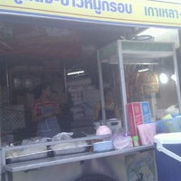 Photo taken at ตลาดสดมาบตาพุด by พัชราภรณ์ ว. on 5/4/2012