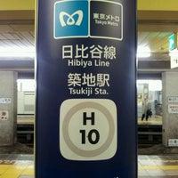 Photo taken at Tsukiji Station (H10) by yasuzoh on 1/23/2012