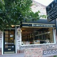 Photo taken at Kabbalah Bookstore by Margeau S. on 9/25/2011