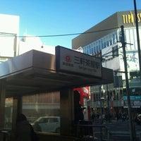 Photo taken at Den-en-toshi Line Sangen-jaya Station (DT03) by BleuKreisler on 12/10/2011