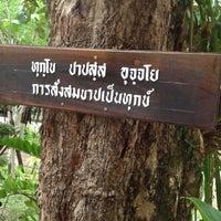 Photo taken at วัดศรีทวี by Warisara D. on 7/13/2012
