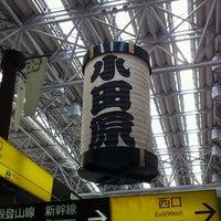 Photo taken at Odawara Station by Katsutoshi K. on 9/17/2011