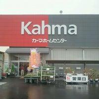 Photo taken at カーマホームセンター 犬山店 by Yasuhiro K. on 11/6/2011