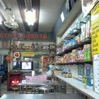 Photo taken at ร้านน้ำผึ้งเชียงใหม่ ,ข้าวหมูแดงอบน้ำผึ้ง by Wutthikorn R. on 7/15/2012
