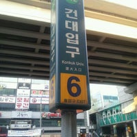 Photo taken at Konkuk Univ. Stn. by Junu L. on 11/3/2011