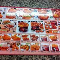 Photo taken at KFC by Fon R. on 5/4/2012