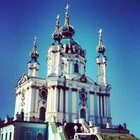 Снимок сделан в Андреевская церковь пользователем Alexandra P. 7/25/2012