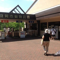 Photo taken at 盛岡市動物公園 by ょぅ on 8/18/2012