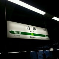 Photo taken at Meguro Station by Rei K. on 11/7/2011